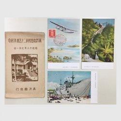 絵はがき 南洋群島始政25周年記念3種揃いタトウ付き -南洋庁