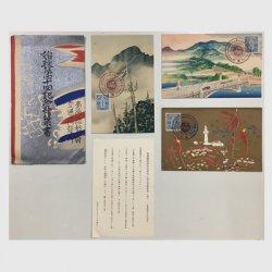 絵はがき 台湾総督府始政第40回記念3種揃い袋・説明書付き -台湾総督府