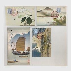 絵はがき 始政四十周年記念 -台湾博覧会協賛会3種揃い・タトウ付き