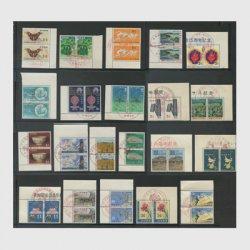 沖縄記念印付き2種連刷21種
