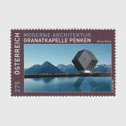 オーストリア 2021年グラナート礼拝堂