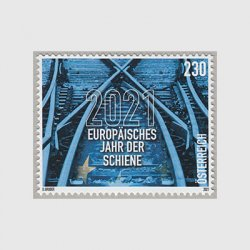 オーストリア 2021年欧州鉄道年