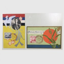 絵はがき 満州国皇帝陛下御来訪2種揃い -逓信協会