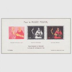 フランスデラックスシート 1966年ジョルジェ・ド・ラ・トゥール画「誕生」