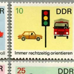 東ドイツ 1969年交通安全4種