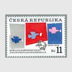 チェコ共和国 1994年UPU120年