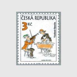 チェコ共和国 1995年ヴァイオリンを弾く人