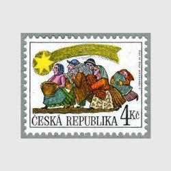 チェコ共和国 1998年星を追う人々