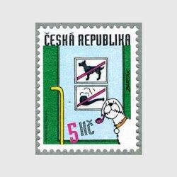チェコ共和国 1999年パイプをくわえた犬
