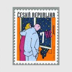 チェコ共和国 1999年窓枠から流れ込む夜景