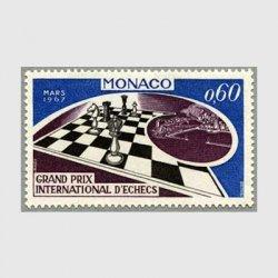 モナコ 1967年国際チェスグランプリ