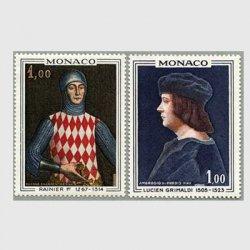 モナコ 1967年美術切手2種