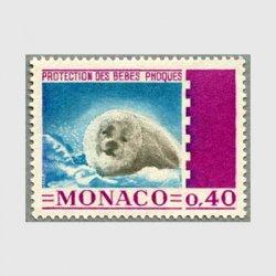 モナコ 1970年タテゴトアザラシの子供