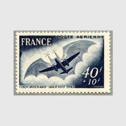 フランス 1948年アデールの飛行機50年