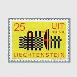 リヒテンシュタイン 1965年UIT100年