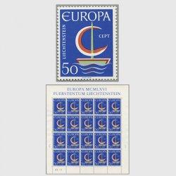 リヒテンシュタイン 1966年ヨーロッパ切手帆船