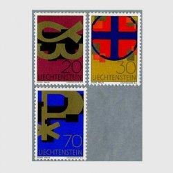 リヒテンシュタイン 1967年クロスなど3種※少シミ