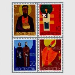 リヒテンシュタイン 1967年牧師4種