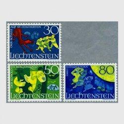 リヒテンシュタイン 1968年おとぎ話3種