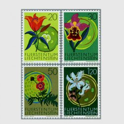 リヒテンシュタイン 1970年蘭など4種※少難品
