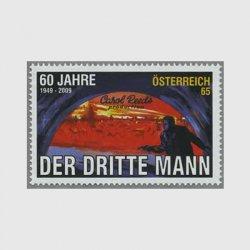 オーストリア 2009年映画「第三の男」60年
