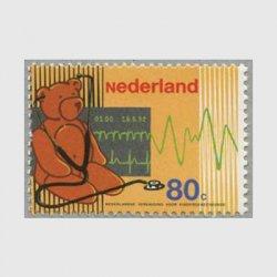 オランダ 1992年小児科協会100年