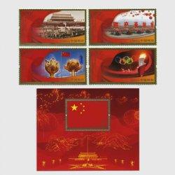 中国 2009年中国建国60年