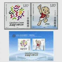 中国 2009年第11回全国運動会