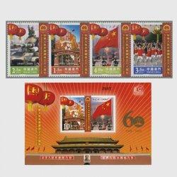 中国マカオ 2009年中華人民共和国成立60年