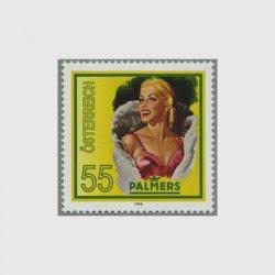 オーストリア 2009年パルマーズ