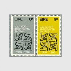 アイルランド 1969年ILOスパナを持つ手2種
