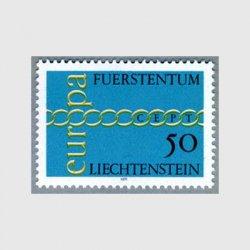 リヒンテンシュタイン 1971年ヨーロッパ切手チェーン