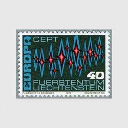 リヒテンシュタイン 1972年ヨーロッパ切手きらめき