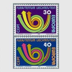リヒテンシュタイン 1973年ポストホルン2種