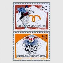 リヒテンシュタイン 1992年封筒のピエロ2種