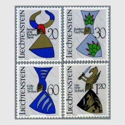 リヒテンシュタイン 1966年紋章4種