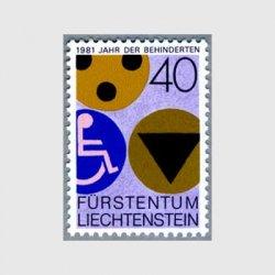 リヒテンシュタイン 1981年国際障害者年