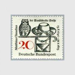 西ドイツ 1965年ふくろうとステッキ