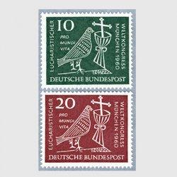 西ドイツ 1960年ハトと聖餐杯2種