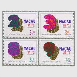 マカオ 1996年幸運数字4種