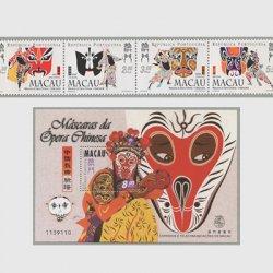 マカオ 1998年京劇