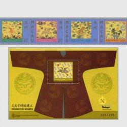 マカオ 1998年文武刺繍