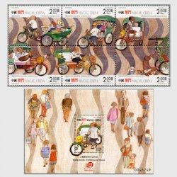 中国マカオ 2000年三輪車夫の生活