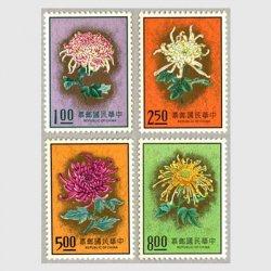 台湾 1974年菊4種