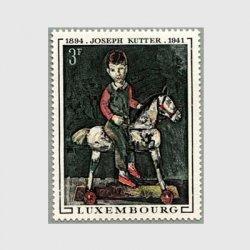ルクセンブルグ 1969年木馬に乗る子供
