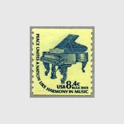 アメリカ 1978年グランドピアノ