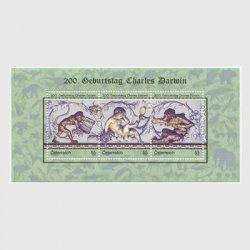 オーストリア 2009年ダーウィン誕生200年・小型シート