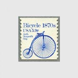 アメリカ 1982年輸送機関 額面「c」付き「自転車」