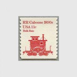 アメリカ 1984年輸送機関 額面「c」付き「車掌車」