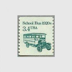 アメリカ 1985年輸送機関 額面「c」なし「スクールバス」